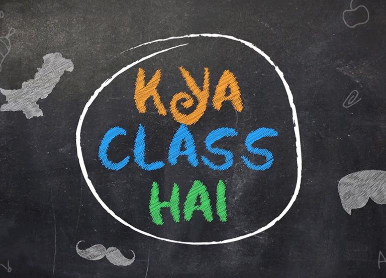 Kya Class Hai