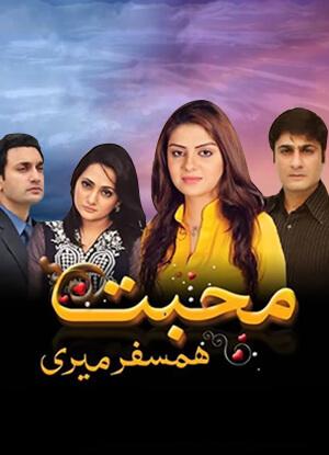 Mohabat Humsafar Meri | mjunoon tv