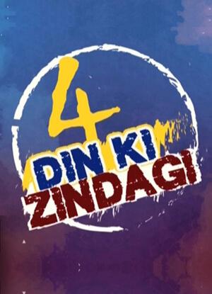 https://www.mjunoon.tv/4 Din Ki Zindgi
