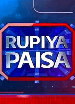 https://www.mjunoon.tv/Rupiya Paisa