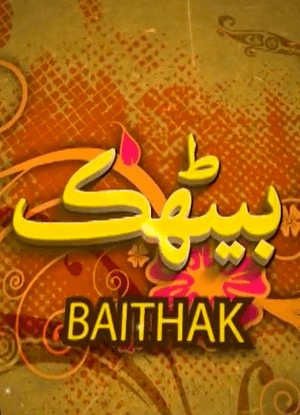 https://www.mjunoon.tv/Baithak