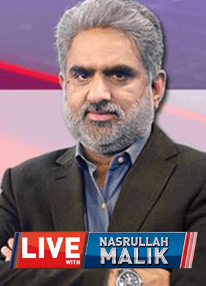 https://www.mjunoon.tv/Live With Nasrullah Malik