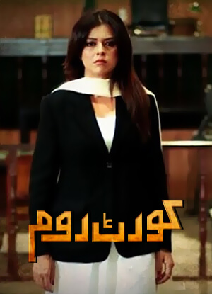 https://www.mjunoon.tv/Courtroom