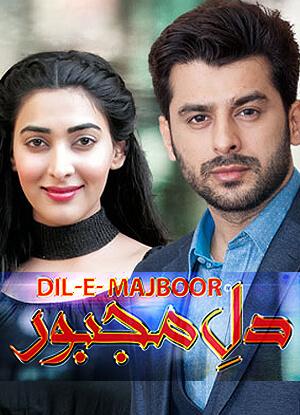 https://www.mjunoon.tv/Dil-e-Majboor